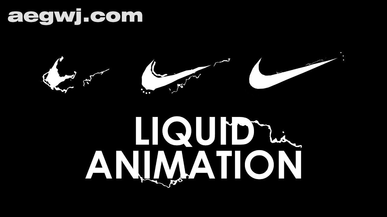 aegwj水印模板 - 液体流动生长闪电MG动画教程 Liquid animation