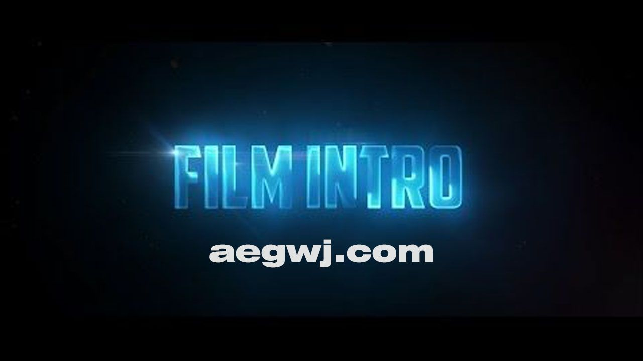 aegwj水印模板 112 - 如何使电影介绍后效应(免费插件)How to Make Film Intro in After Effects (FREE PLUGIN)