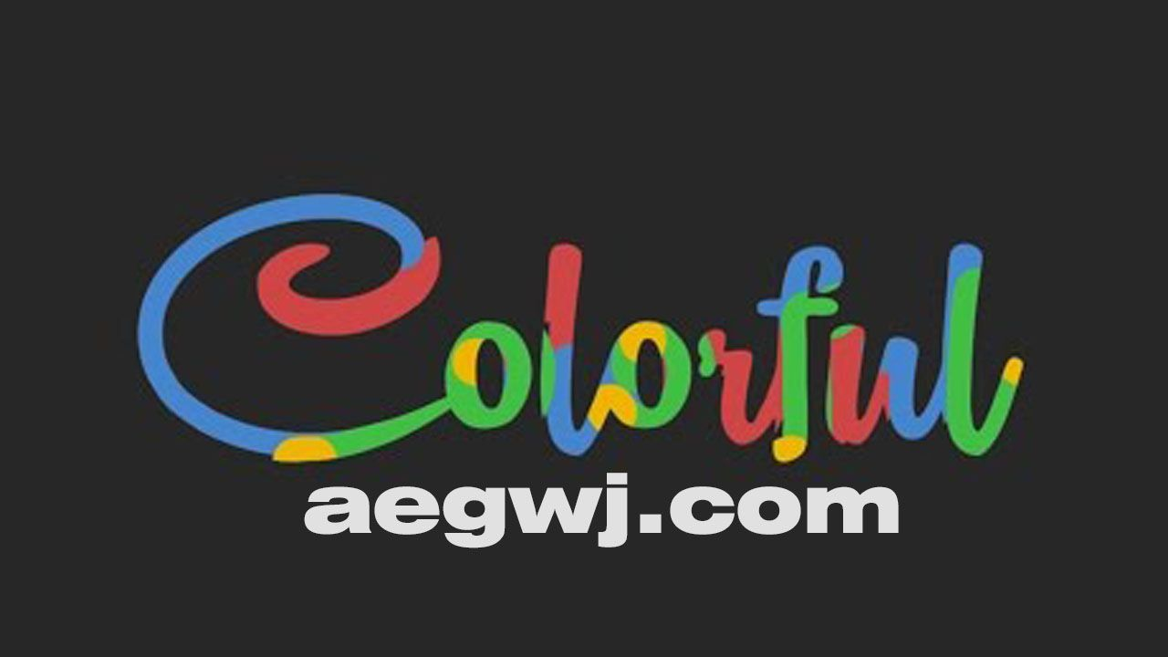 aegwj水印模板 118 - 彩色logo动画教程Colorful Logo Animation Tutorial