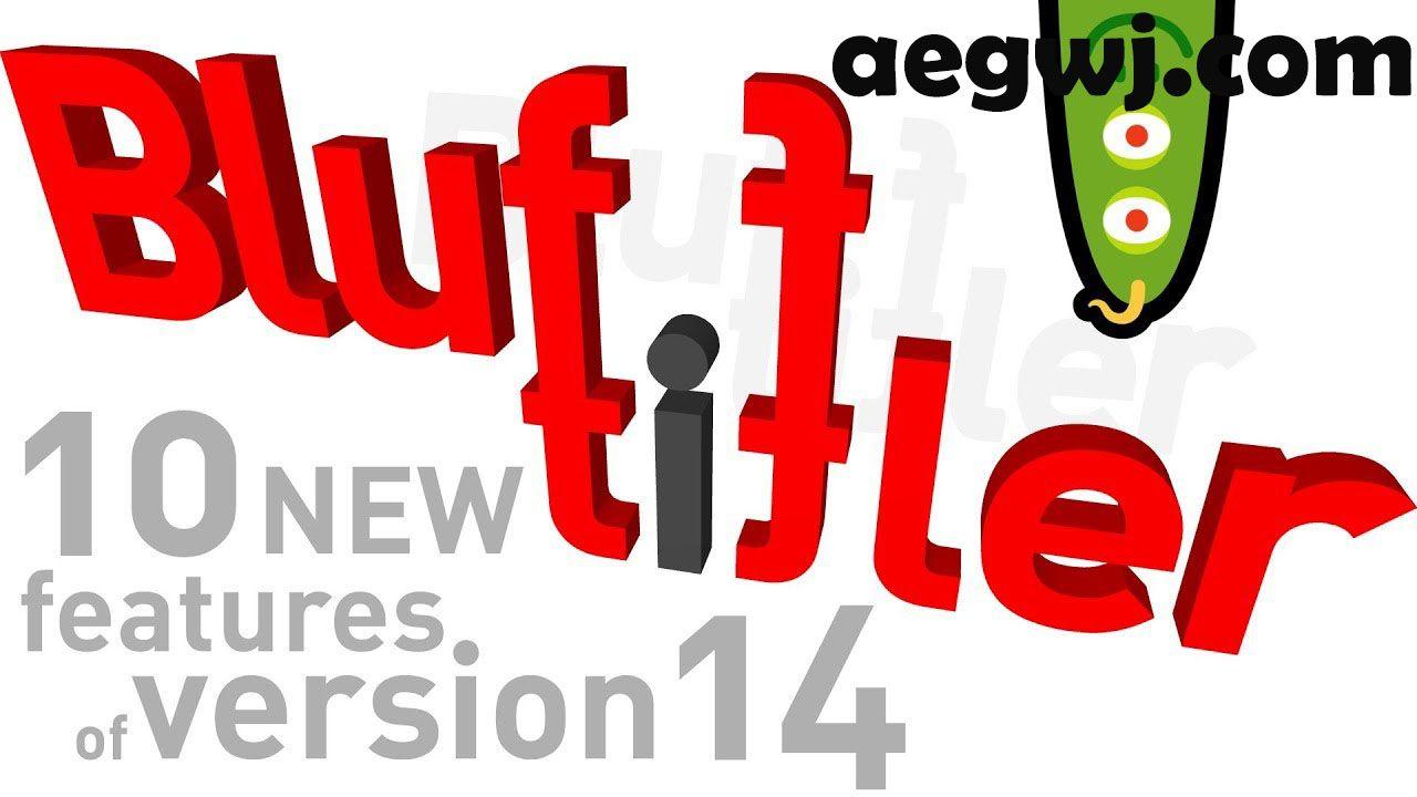 aegwj水印模板 126 - 3D文字片头广告3D文本动画制作工具BluffTitler14.2版本
