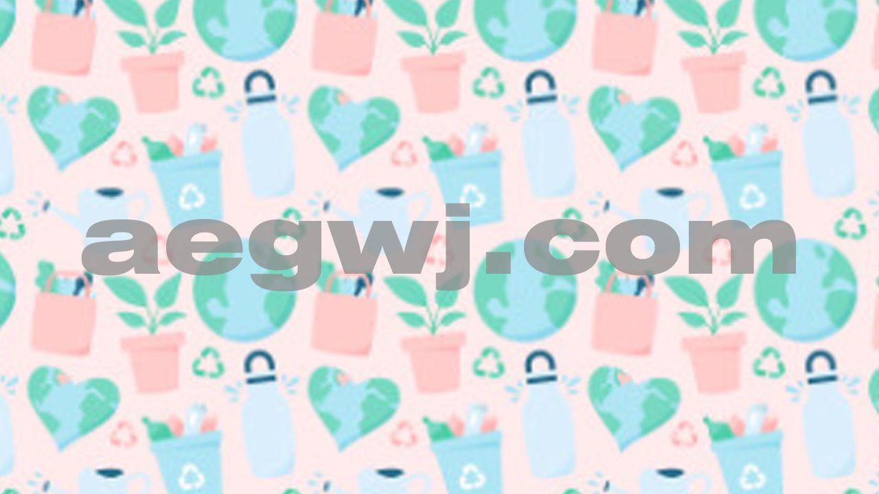 aegwj水印模板 131 - 10个自然主题AI图标