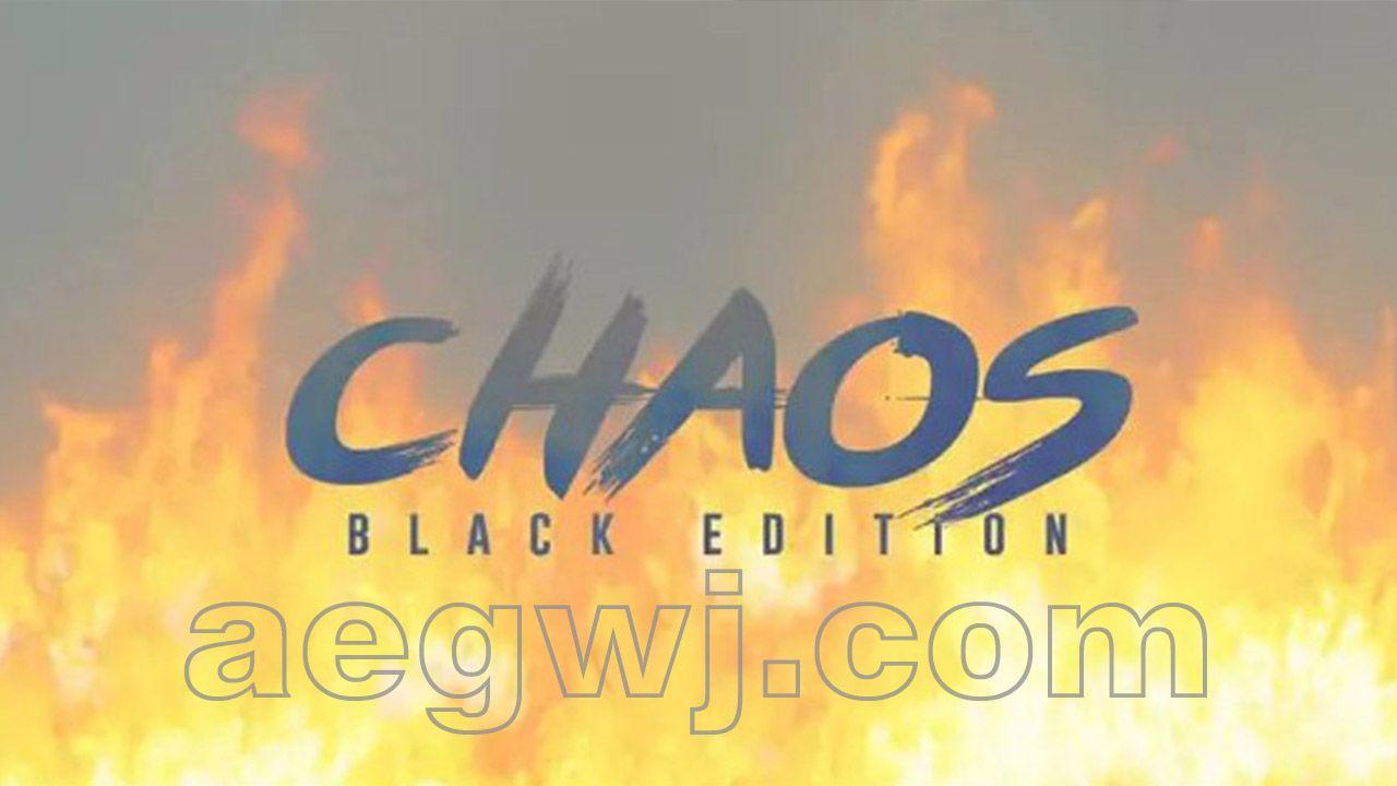 aegwj水印模板 150 - 影片特效合成视频素材带透明通道爆炸火焰烟雾穿射闪电流星坍塌