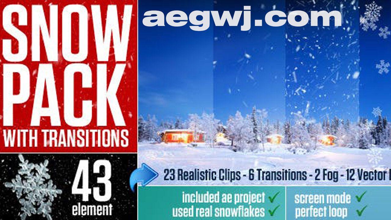 aegwj水印模板 155 - 下雪素材透明通道带工程文件