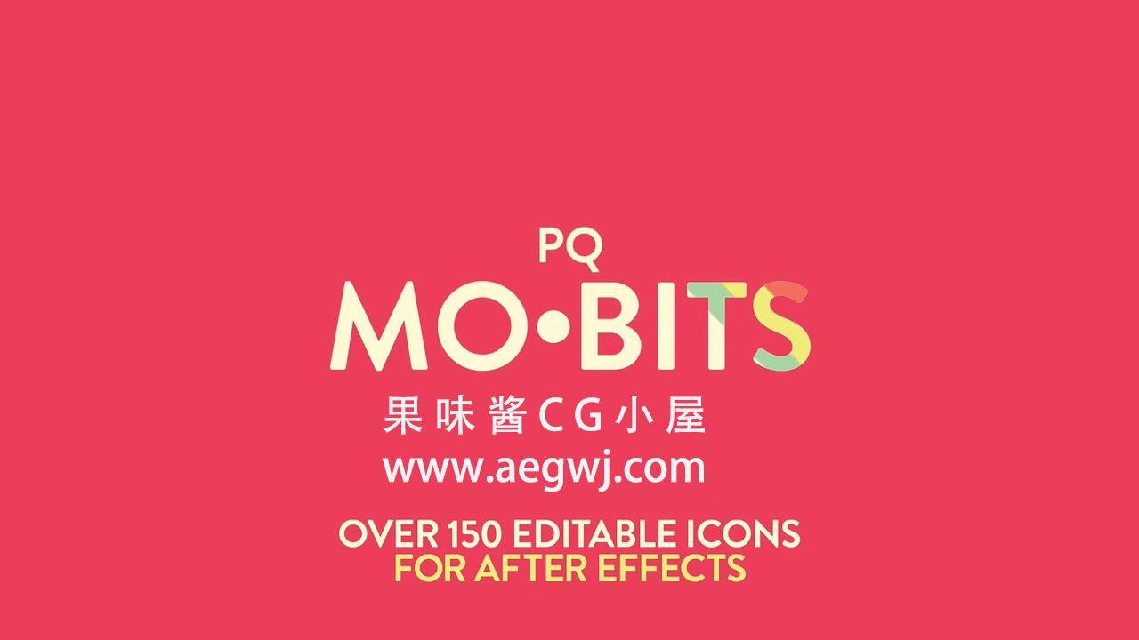 aegwj水印模板 172 - AE脚本MG动画预设 155组扁平化风格日常图标图形动画 使用视频教程