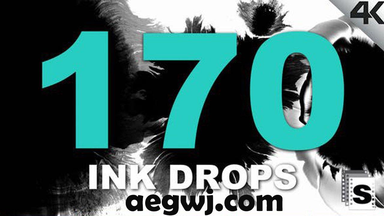 aegwj水印模板 178 - 视频素材下载170组中国风水墨滴落晕开扩散效果动画4K分辨率资源