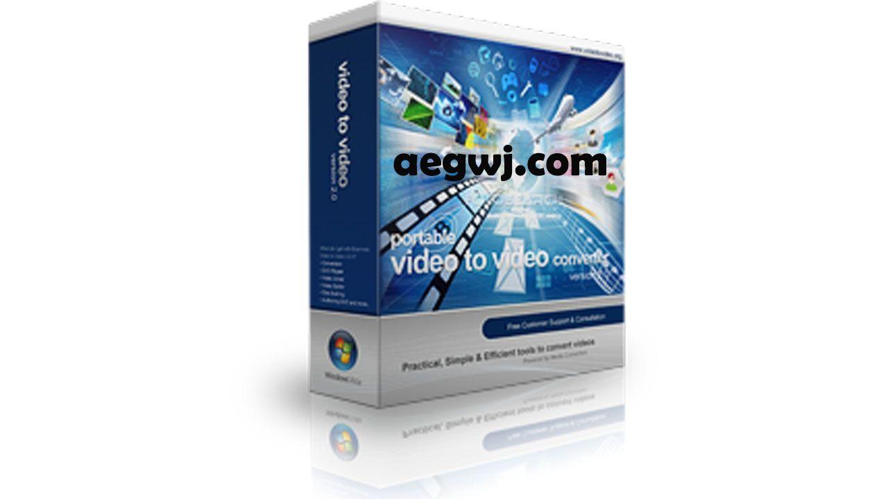 aegwj水印模板 30 - 视频转换器video to video