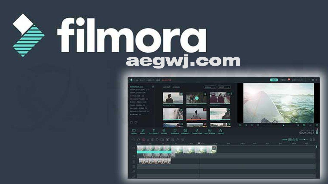 aegwj水印模板 33 - 一款专业的视频编辑软件Filmora(万兴神剪手)