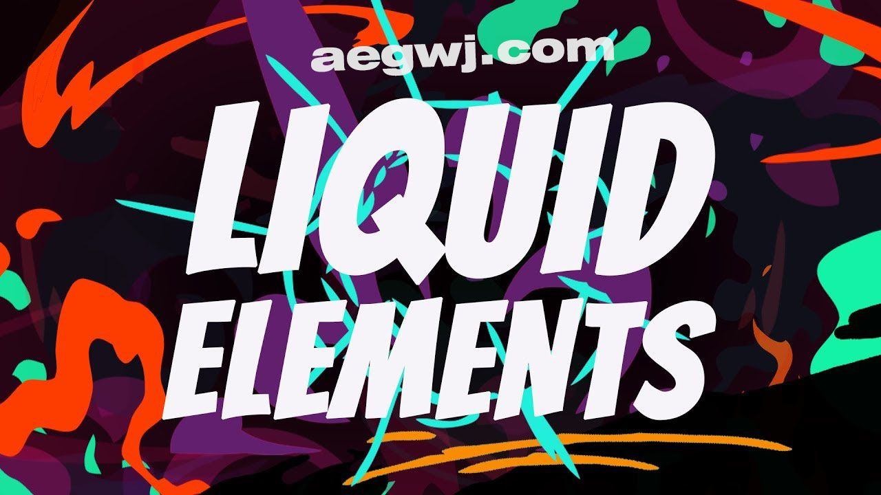 aegwj水印模板 48 - AE中的液体元素Liquid Elements in After Effects