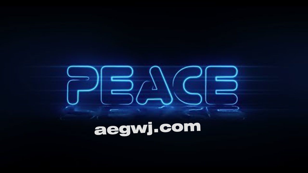aegwj水印模板 50 - AE制作霓虹文字动画Neon Text Animation in After Effects