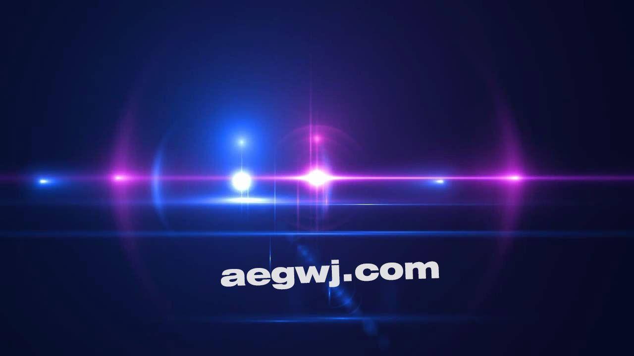 aegwj水印模板 52 - 50个光斑素材 Optical Flares