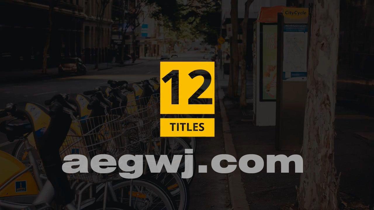 aegwj水印模板 6 - Pr模板-12组文字标题字幕动画 12 Minimal Titles