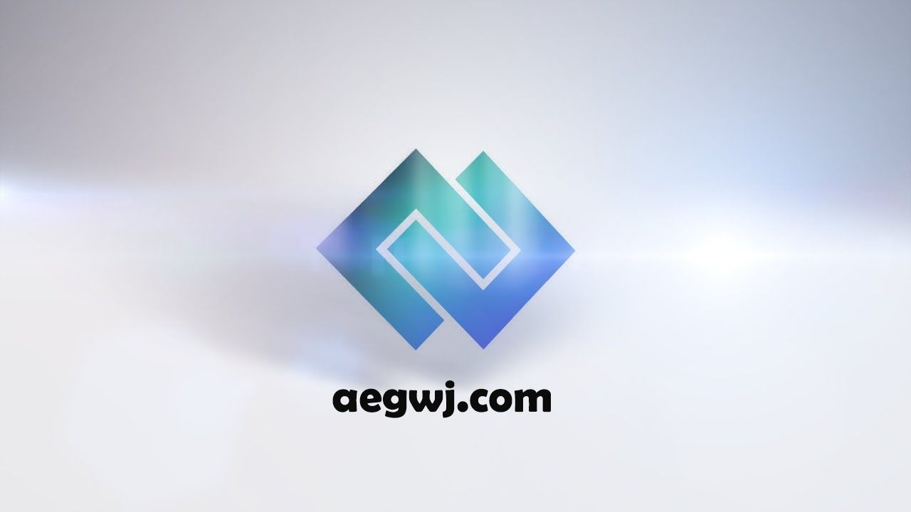 aegwj水印模板 72 - AE优雅的快速标志动画Elegant Quick Logo Animation in After Effects