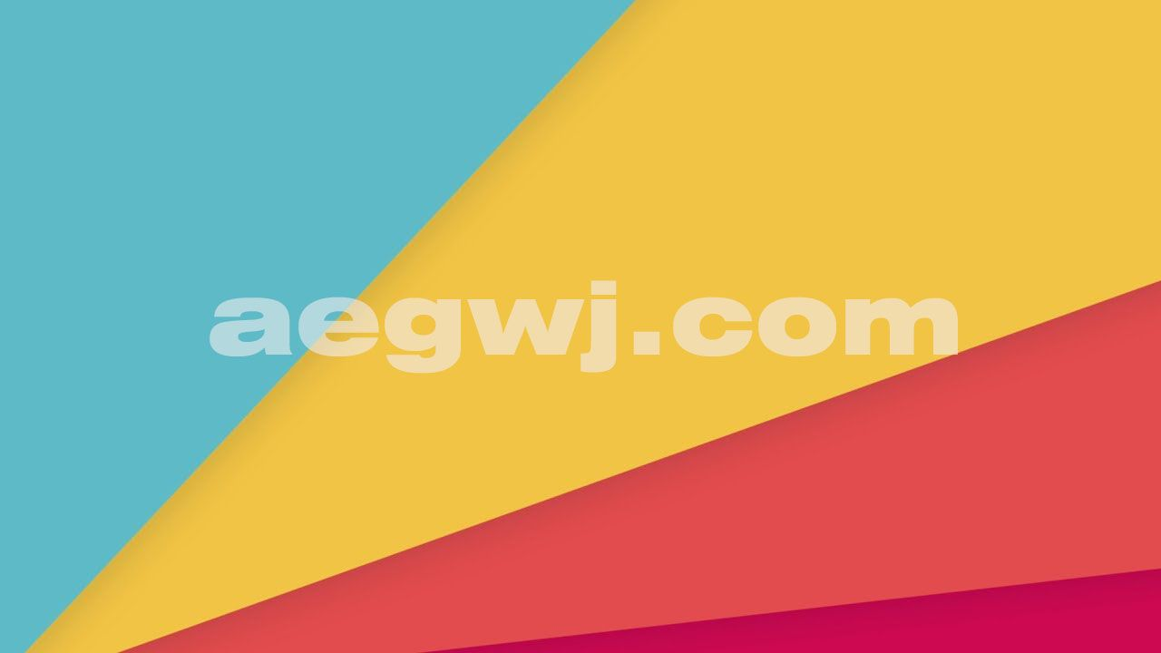 aegwj水印模板 73 - AE优雅的色彩过渡Elegant Color Transition in After Effects