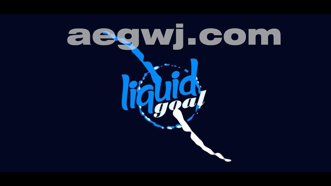 aegwj水印模板 81 - AE制作液体标志Liquid Logo Reveal in After Effects