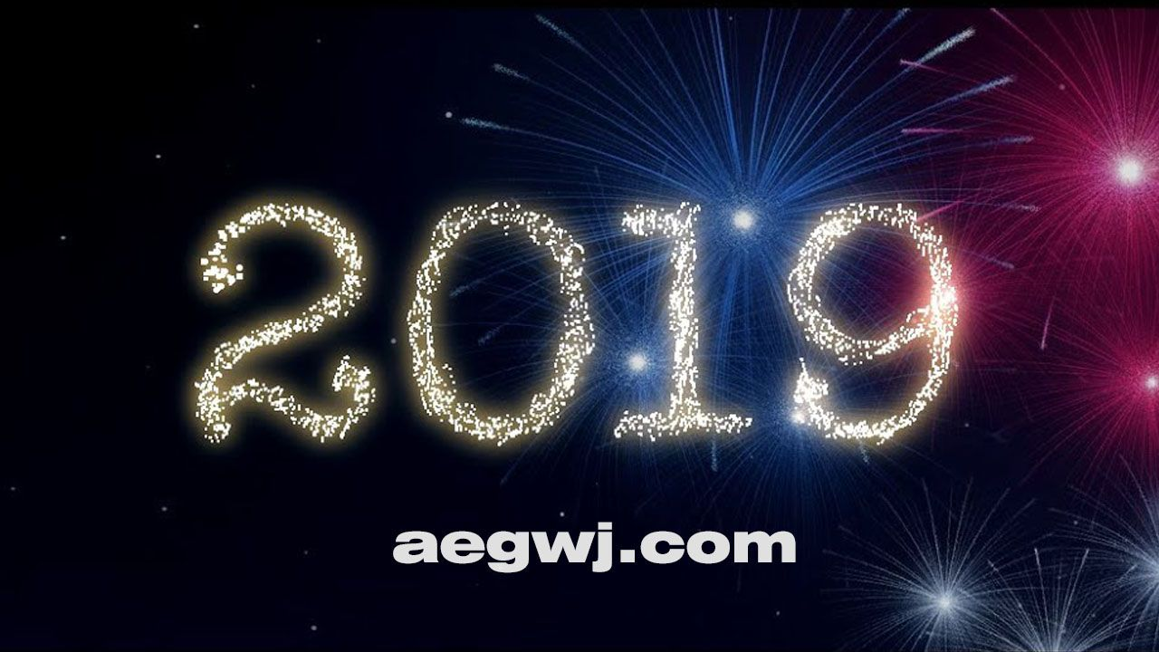 aegwj水印模板 83 - AE制作烟花粒子文本动画Firework Particles Text Animation in After Effects