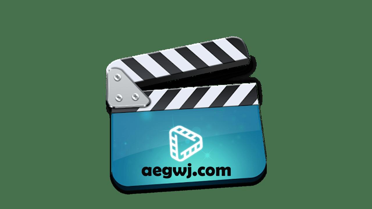 aegwj水印模板 - 视频编辑软件windows-movie-maker