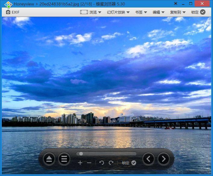 main.cn  - Honeyview是一款快速图像查看器