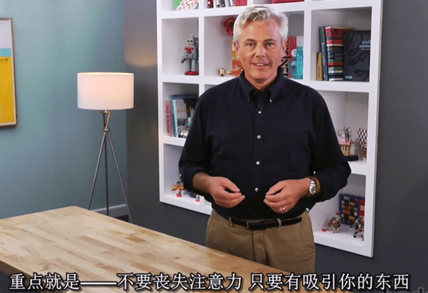 QQ截图20190604101410 - 设计师必备布局与构图美学教程中文字幕