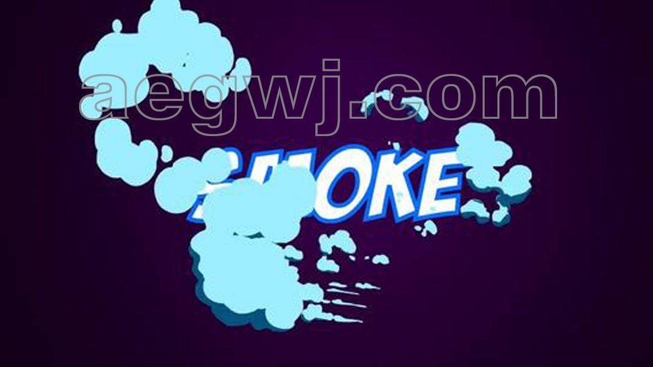 aegwj水印模板 1 - 卡通FX水流特效火焰烟雾漫画泡沫综艺节目字幕动画转场元素AE模板