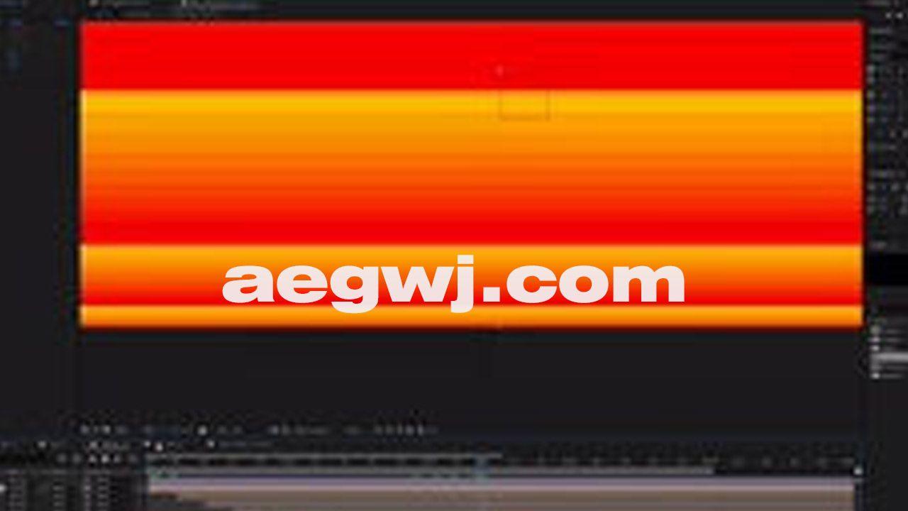 aegwj水印模板 20 - 抽象动画渐变纹理-AE特效教程