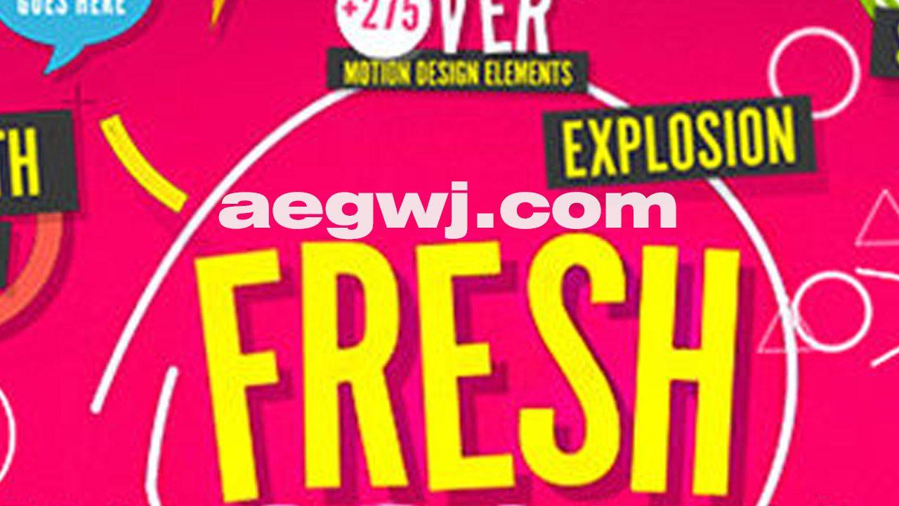 aegwj水印模板 21 - AE模板 275组形状动画FX元素生动字幕标签动画效果粉笔标点符号