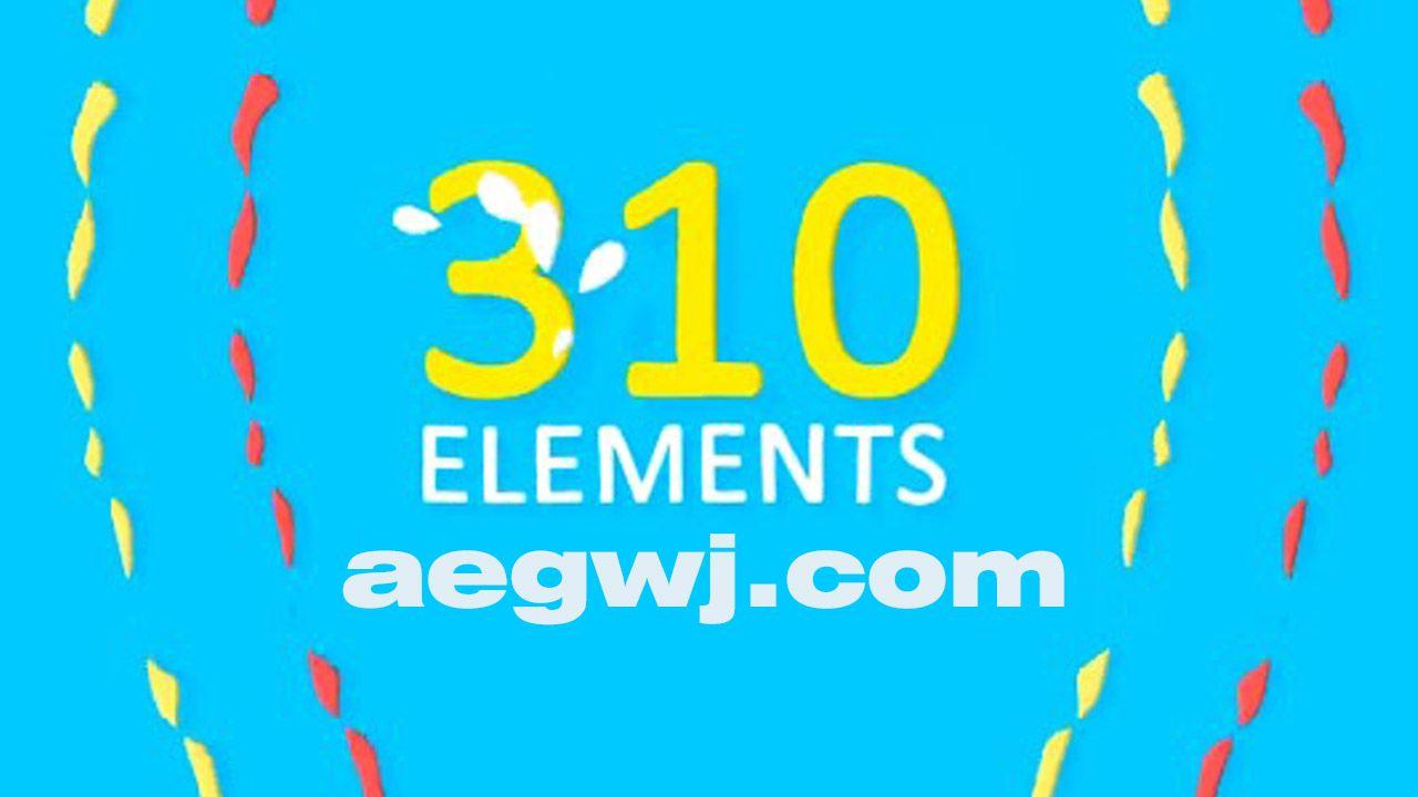 aegwj水印模板 22 - 310种FX卡通液体元素MG动画标题转场气球斑点爆炸路径线条 AE模板