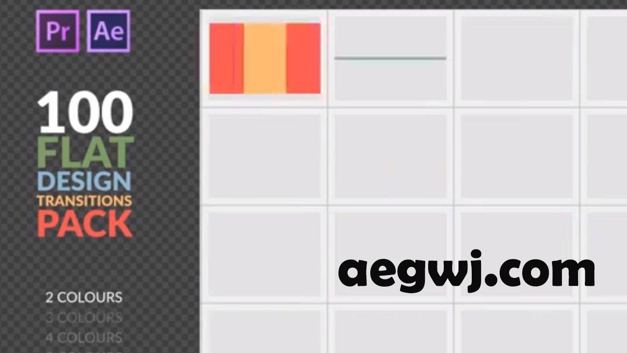 aegwj水印模板 23 - 100种图形动画效果视频转场PR预设Mogrt文件加AE原工程文件下载