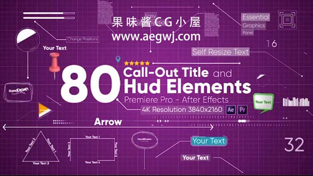 aegwj水印模板 25 - PR预设产品包装呼叫连接条箭头文字标题介绍动画效果-AE模板下载