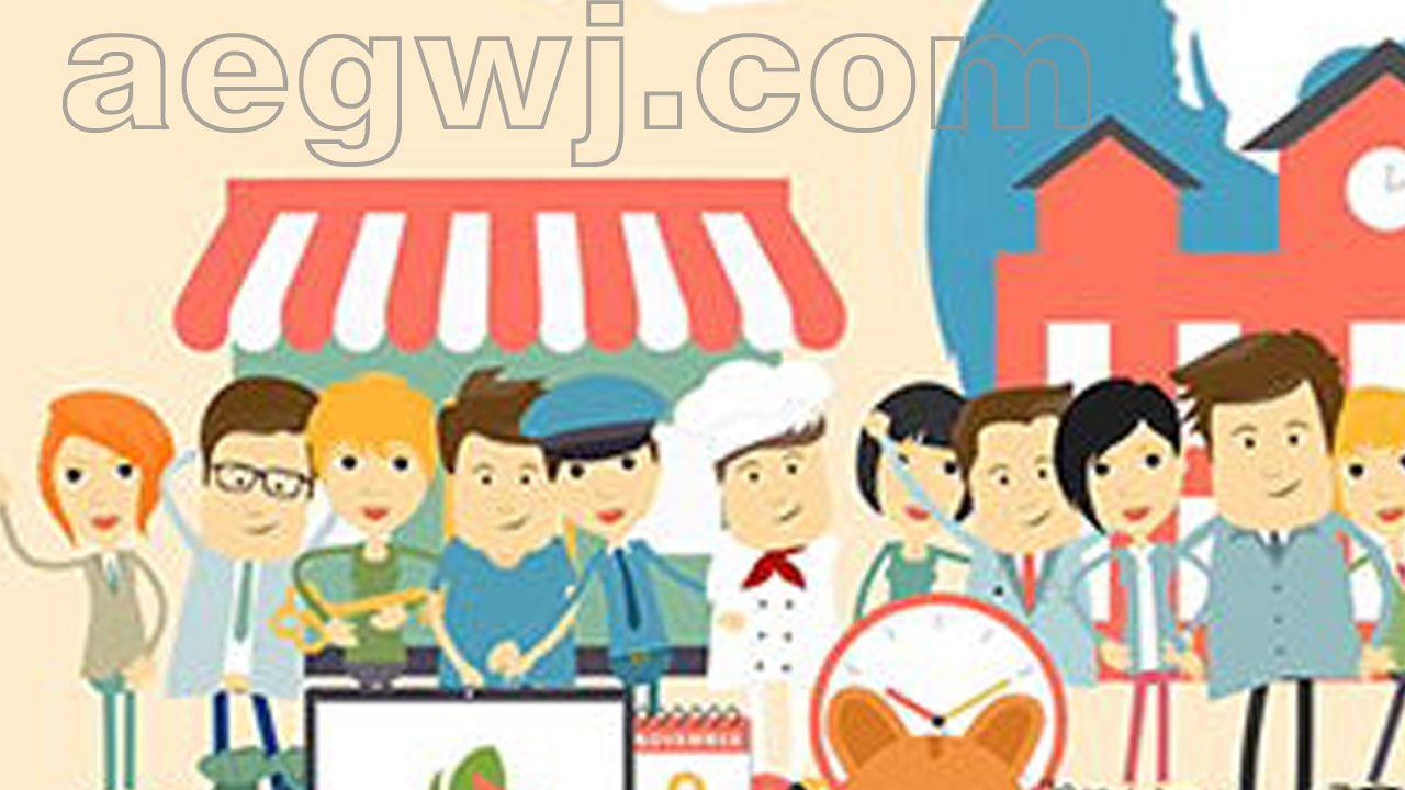 aegwj水印模板 39 - 卡通人物配动画场景介绍公司产品宣传视频 飞碟说壹读风格 AE模板