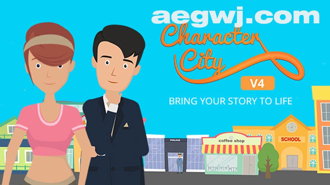 aegwj水印模板 41 - 多种形象卡通人物配场景解说视频推广宣传包装工程AE模板