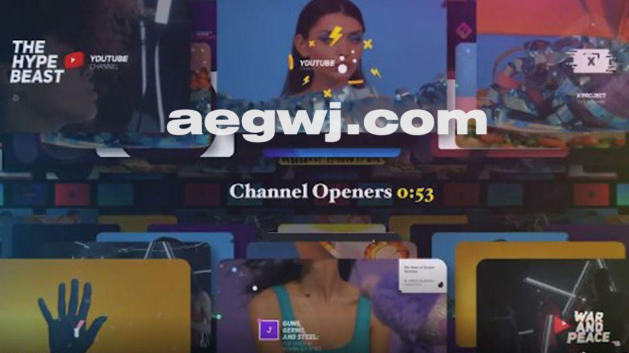 aegwj水印模板 48 - 创意包装工程广告介绍字幕片头转场介绍形状元素设计-AE模板+PR模板