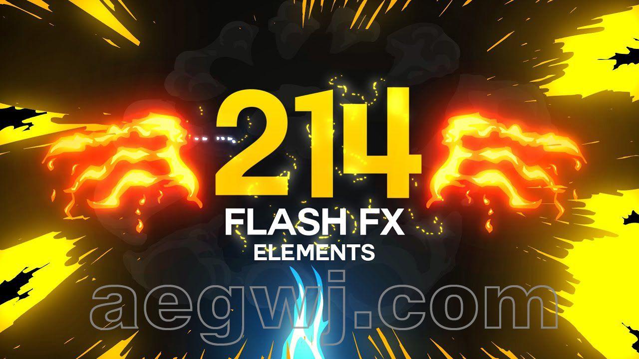 aegwj水印模板 59 - 纯AE工程卡通漫画特效动画火焰烟雾魔法烟雾电流视频素材AE模板