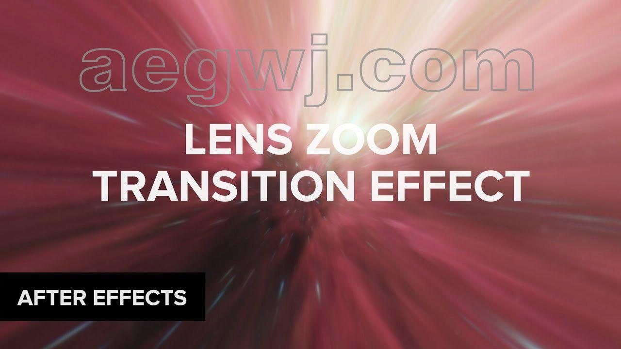 aegwj水印模板 76 - After Effects 后效镜头缩放过渡教程