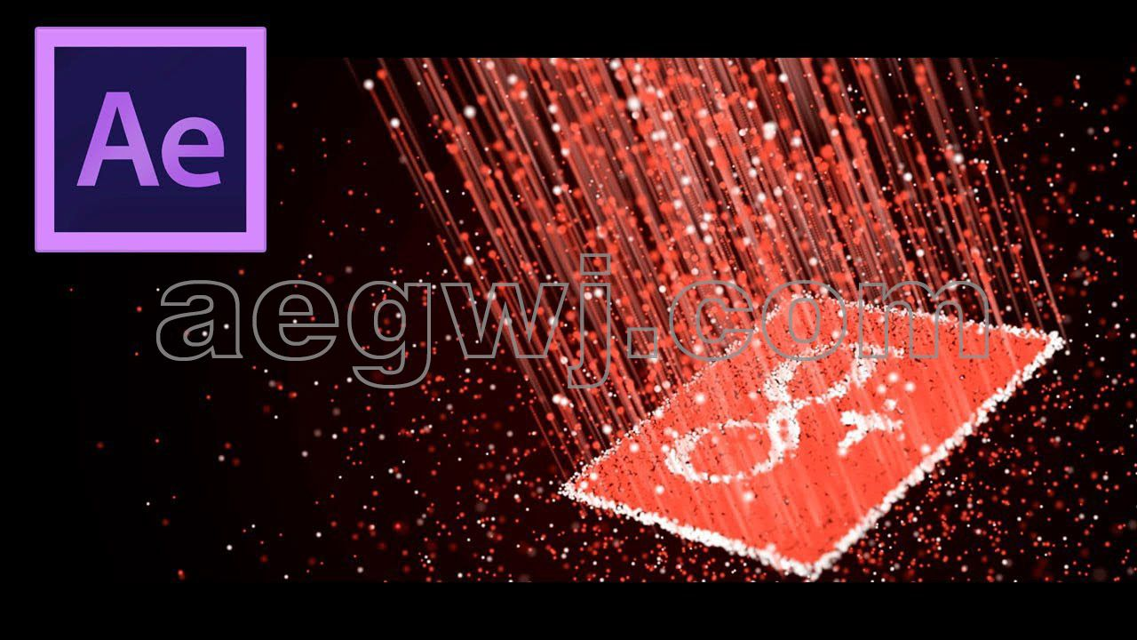 aegwj水印模板 94 - 三维粒子图标动画3D Particle Logo Animation in After Effects - After Effects Tutorial - Trapcode Particular