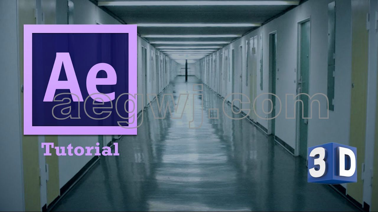 aegwj水印模板 99 - 制作三维走廊How to make 3D corridor  After Effects