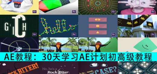 002vT8cqgy715ayYcHR8f690 520x245 - AE30天学习计划中文字幕30 Days of After Effects