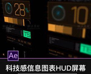 O1CN01D0Rv6u20YNub4qeGQ 802936861.jpg 300x300 300x245 - 科技感信息图表HUD屏幕情报界面军事科幻间谍动画元素-AE模板下载