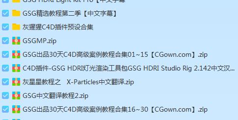 QQ截图20191008105047 485x245 - GSG灰猩猩全集中文字幕不定期更新