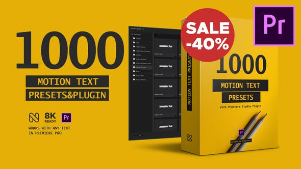 PR模板+扩展插件-1000种淡入淡出弹跳拉伸位移缩放飞散旋转文字标题动画预设 Text Presets – Premiere Studio Plugin